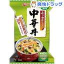 アマノフーズ 小さめどんぶり 中華丼(14.5g*1食入)【アマノフーズ】