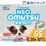 新尿布特小号(20张(件))【新?rulerif(NEO Loo LIFE)】[狗 尿布][ネオオムツ SSサイズ(20枚)【ネオ?ルーライフ(NEO Loo LIFE)】[犬 オムツ]]