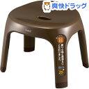 エミール 風呂いすS25 ブラウン(1コ入)【エミール】【送料無料】
