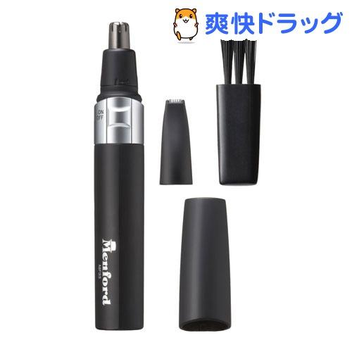 テスコム メンフォード 鼻毛カッター ブラック MF33-K(1セット)【テスコム】【送料無料】