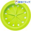 マーナ シリコーン排水口カラーキャップ グリーン K357G(1コ入)【マーナ】[キッチン用品]