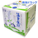温泉水 99(13L)【温泉水】[アルカリイオン水 ミネラルウォーター 水]
