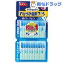 やわらか歯間ブラシ SSS-Sサイズ お徳用(40本入)【やわらか歯間ブラシ】