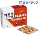 【第(2)類医薬品】新エスタック[W](36カプセル)【エスタック】