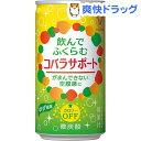 コバラサポート ゆず風味(185mL*6本入)【コバラサポート】