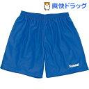 ヒュンメル ゲームパンツ HAG5005 ロイヤルブルー*ホワイト Sサイズ(1枚入)