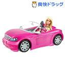 バービーとかわいいピンクのクルマ DJR55(1コ入)【バー...