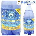 クリスタルガイザー スパークリング オレンジ (無果汁・炭酸水)(1.25L*12本入)【クリスタルガイザー(Crystal Geyser)】[ミネラルウォーター 水 激安]