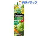 野菜生活100 Smoothie グリーンスムージーMix(1000g*6本入)【野菜生活】