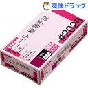 グローブマニア ビニール使い切り手袋 粉なし 2026 クリア M(100枚入)【グローブマニア(GLOVE MANIA)】
