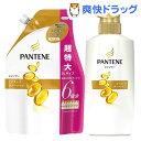 パンテーン エクストラダメージケア シャンプー セット(1セット)【PANTENE(パンテーン)】