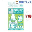 プラスプラス ネオ 手さげポリバッグ 乳白 Sサイズ(40枚入*7コセット)【オルディ】