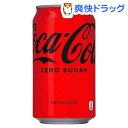 コカ コーラ ゼロ(350ml 24本入)【コカコーラ(Coca-Cola)】
