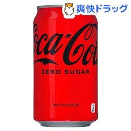 コカ・コーラ <strong>ゼロ</strong>(350ml*24本入)【<strong>コカコーラ</strong>(Coca-Cola)】