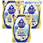 保湿入浴液ウルモア クリーミーミルク 替え(480mL*3コセット)【ウルモア】