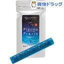 水素プラズマウォーター(R)生成スティック プラズマ プラクシス(水素水スティック)(1本入)