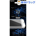 イングレム iPhone7イージスガーディアン9H 全面 BLカット 0.26mmWH IN-P7FSG/MW(1枚入)【イングレム】