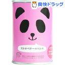 フェイス パンの缶詰 ストロベリー(160g)