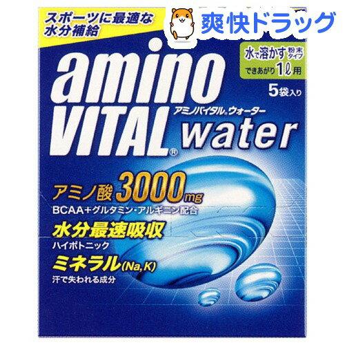 アミノバイタル ウォーター(粉末) 1L用(29.4g*5袋入)【アミノバイタル(AMIN…...:soukai:10144850