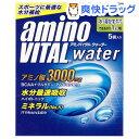 アミノバイタルウォーター(粉末)1L用(29.4g*5袋入)【アミノバイタル(AMINOVITAL)】[スポーツドリンクアミノ酸]