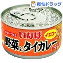 いなば 野菜とタイカレー イエロー(115g)