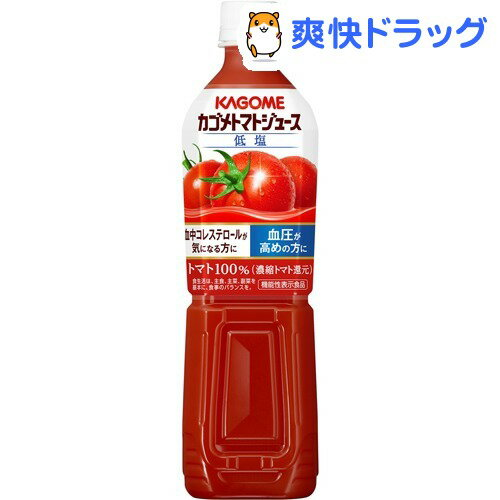 カゴメ トマトジュース スマートPET(720mL)【カゴメジュース】