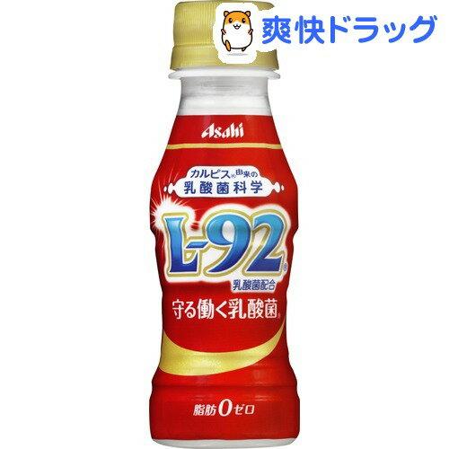 守る働く乳酸菌(100mL*30本入)【カルピス由来の乳酸菌科学】【送料無料】