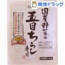 創健社 国産野菜の五目ちらし寿司(150g)[ちらしずし ひな祭り ひなまつり]