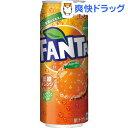 ファンタ オレンジ(500mL*24本入)