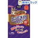 キャラット とびきりテイスト お魚味&野菜味ミックス(800g)【キャラット(Carat)】