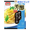 オーマイ 芳醇チーズクリーム(70.8g)【オーマイ】