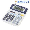 電卓 デスクトップタイプ スタンダード L ECD‐2103...