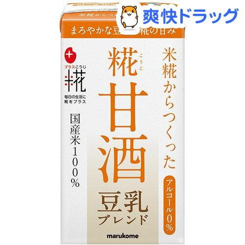 プラス糀 糀甘酒 豆乳ブレンド LL(125mL...の商品画像