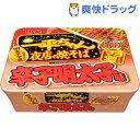 【訳あり】一平ちゃん夜店の焼そば 辛子明太子味(1コ入)【一平ちゃん】