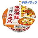 凄麺 酸辣湯麺の逸品(1コ入)【凄麺】