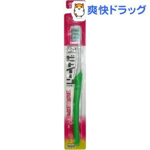ビトイーン コンパクト ライオン 歯ブラシ