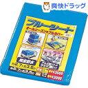 アイリスオーヤマ ブルーシート(約270cm*約360cm) B30-2736 ブルー(1枚入)【アイリスオーヤマ】