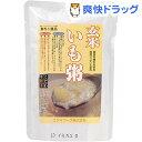 コジマフーズ 玄米いも粥(200g)