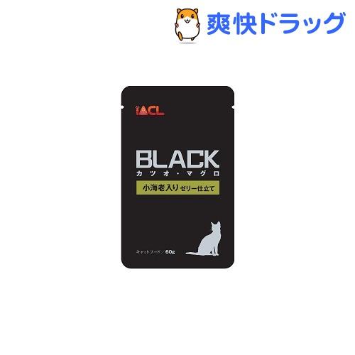 【おススメ】ブラック カツオ・マグロ 小海老入り ゼリー仕立て(60g)【ブラック(ペットフード)】