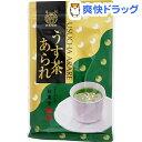 竹茗堂 うす茶あられ ハーフサイズ(125g)