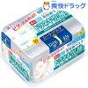 クリアターン TR エッセンスマスク c(トラネキサム酸)(30回分)