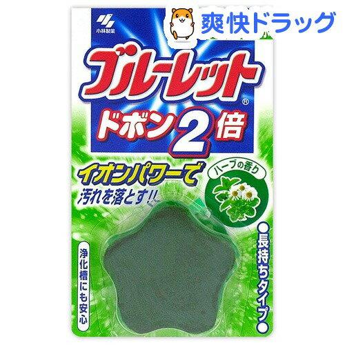 ブルーレット ドボン 2倍 ハーブの香り(120g)【ブルーレット】[ブルーレット トイレ…...:soukai:10042077