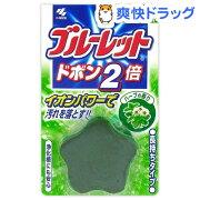 ブルーレット ドボン 2倍 ハーブの香り(120g)【ブルーレット】
