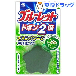 <strong>ブルーレット</strong> ドボン 2倍 ハーブの香り(120g)【<strong>ブルーレット</strong>】