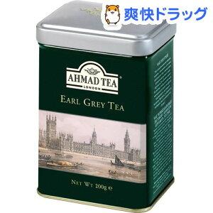 アーマッド クラシックティー アールグレイ(200g)【ア
