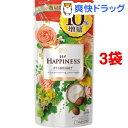 【訳あり】レノア ハピネス プリンセスパールブーケ&シアバターの香り 詰替 増量(440mL*3袋セット)【レノアハピネス】
