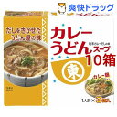 ヒガシマル醤油 カレーうどんスープ(3袋入*10コ)