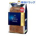 AGF ちょっと贅沢な珈琲店 インスタント コーヒー スペシャル ブレンド袋(200g)