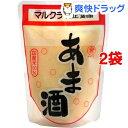 マルクラ食品 白米あま酒(250g*2コセット)[甘酒]