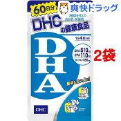 【訳あり】DHC DHA 60日分(240粒*2コセット)【DHC】【送料無料】